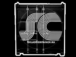 Skladcontainer